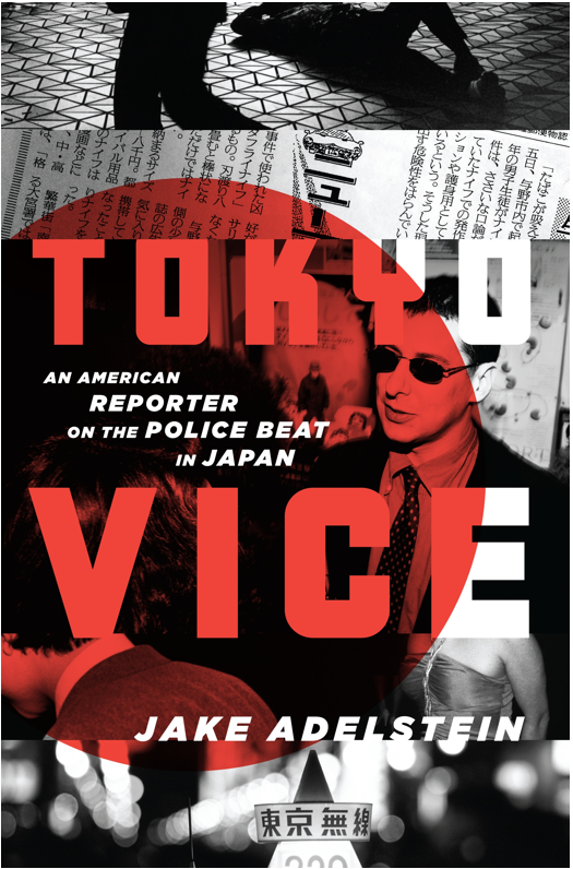 Tokyo Vice is a look at Japan's underworld from the inside.
