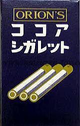 cocoa-cigarettes