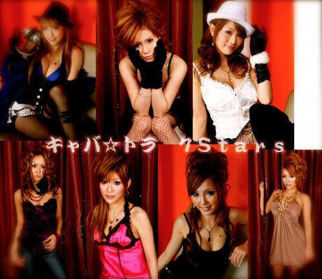 Cabaret Club girls are neo-celebrities in Japan, even putting out CDs