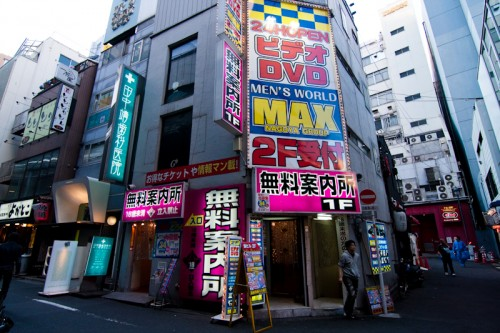 An information center lights up the area near Shibuya station 24-hours a day.