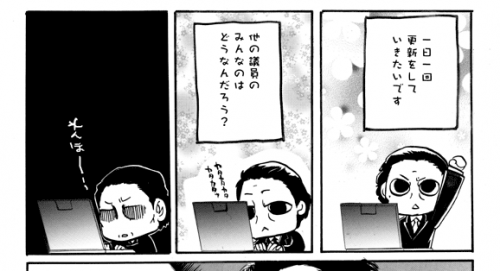 Hatoyama on Twitter