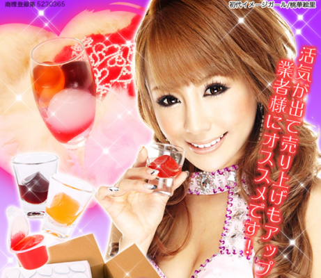 Momoka Eri and Tequila Balls