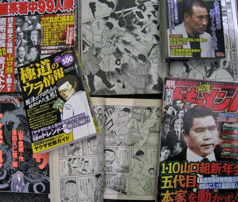 Fan magazines and comic books glorify the yakuza in Japan