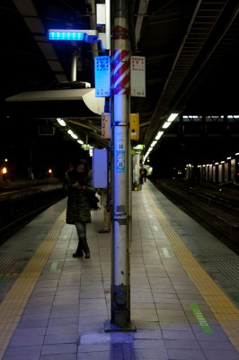 "A blue light installed on the end of a JR train platform as a suicide deterrent. JR theorizes that the lights may help prevent people from jumping because of the color blue's ""calming effect."""