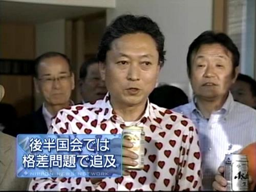 Spreading the love with a heart-pattern shirt at his villa in Karuizawa during a party meeting (May? 2007)