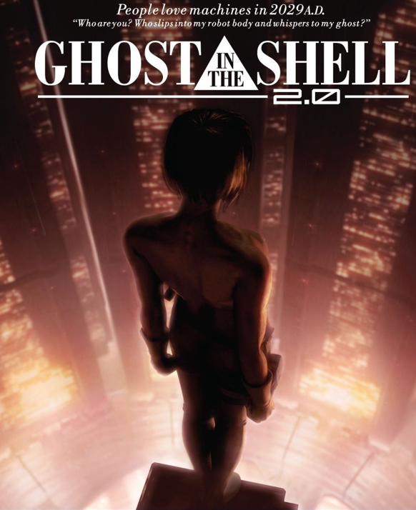Ghost In The Shell (攻殻機動隊): A Classic Film Of Japanese Sci