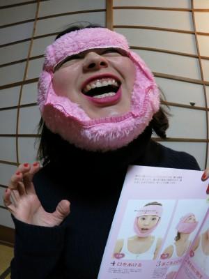 日本の小顔コルセット使えば本当に3分で可愛くなれるの? Small face, great beauty