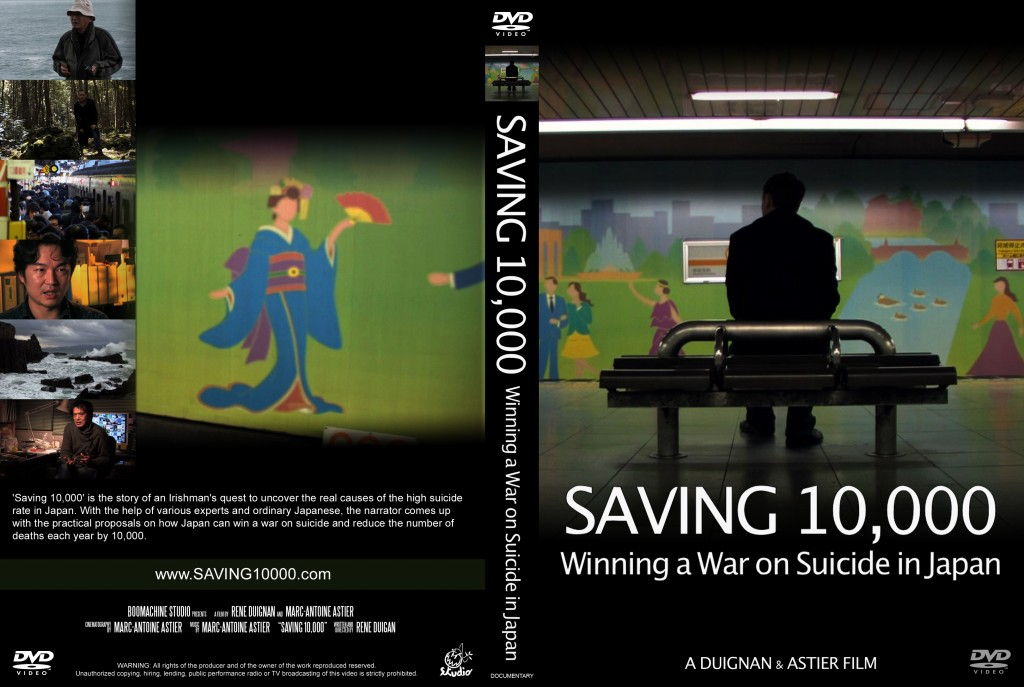 Saving 10,000: Winning A War On Suicide in Japan examines the cultural/ financial incentives to commit suicide in Nippon.
