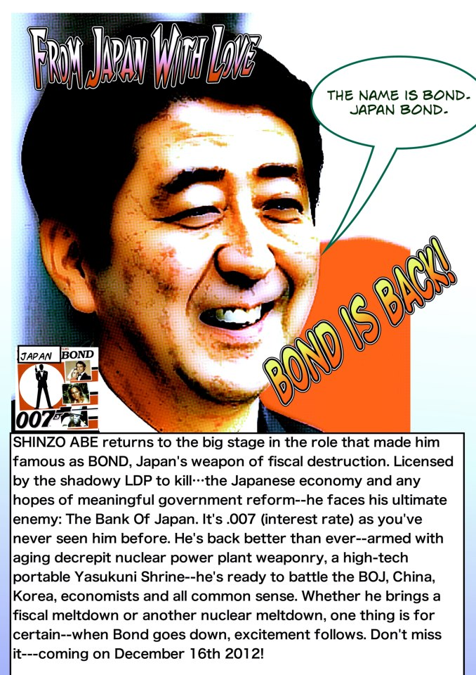 "Mr. Bond is back, more deadly than ever. No bank can resist him. He's licensed to kill...the Japanese economy. (Note ""From Japan With Love"" will be released in the US as YENWRECKER in January 2013)"
