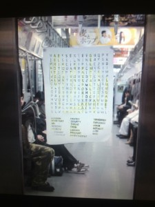 Metro Check List