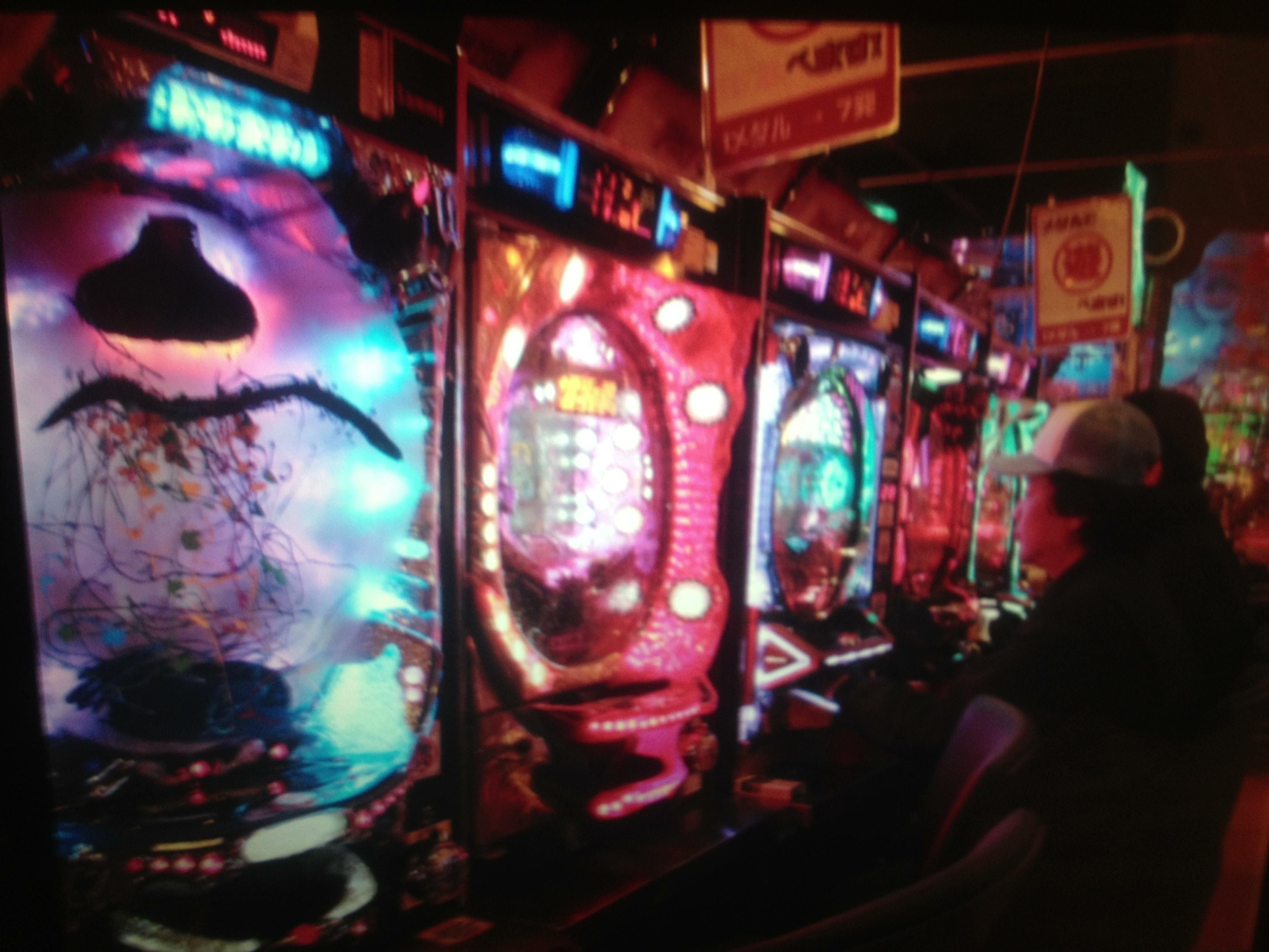 Gambling. Dopamine.Sex. Drugs. Art. X-mas plans in Japan?