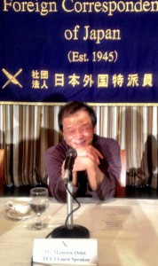 Mamoru Oshii laughing. Apparently, this is not as common as imagined.