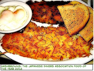 #hashbrowns.  Finally, this tasty potato dish gets some respect in Japanese diners.