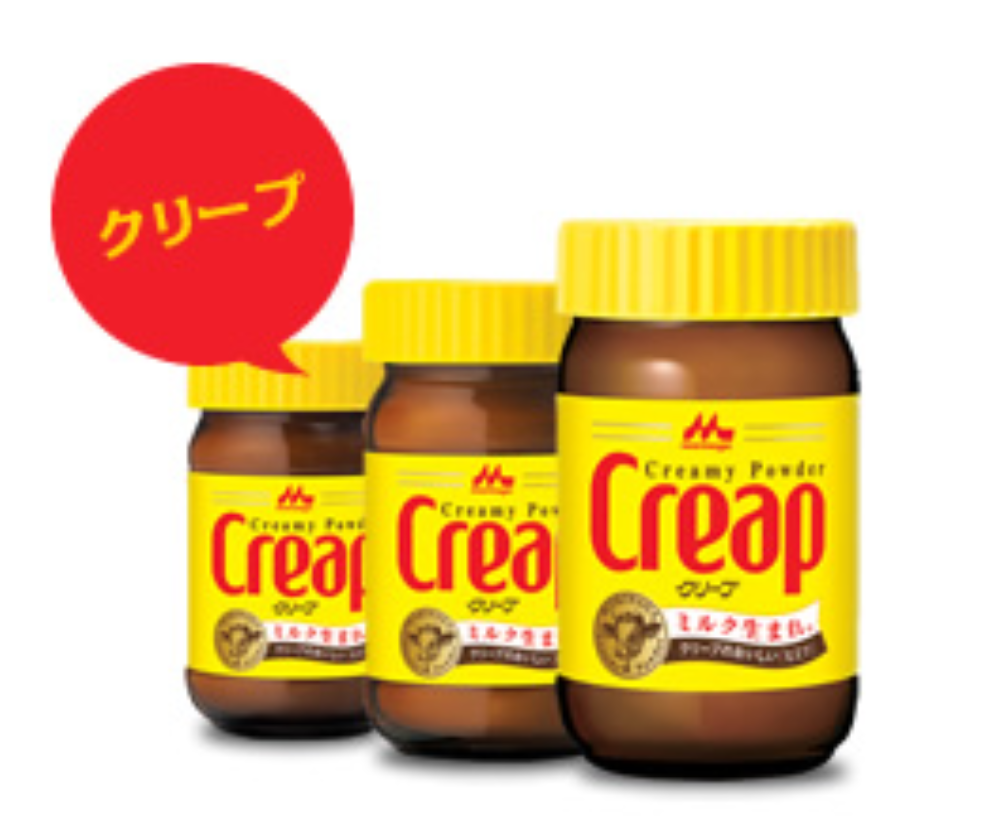 You Don't Know, Creap! 3 Odd Facts About Japan's Awkwardly Named Coffee Creamer