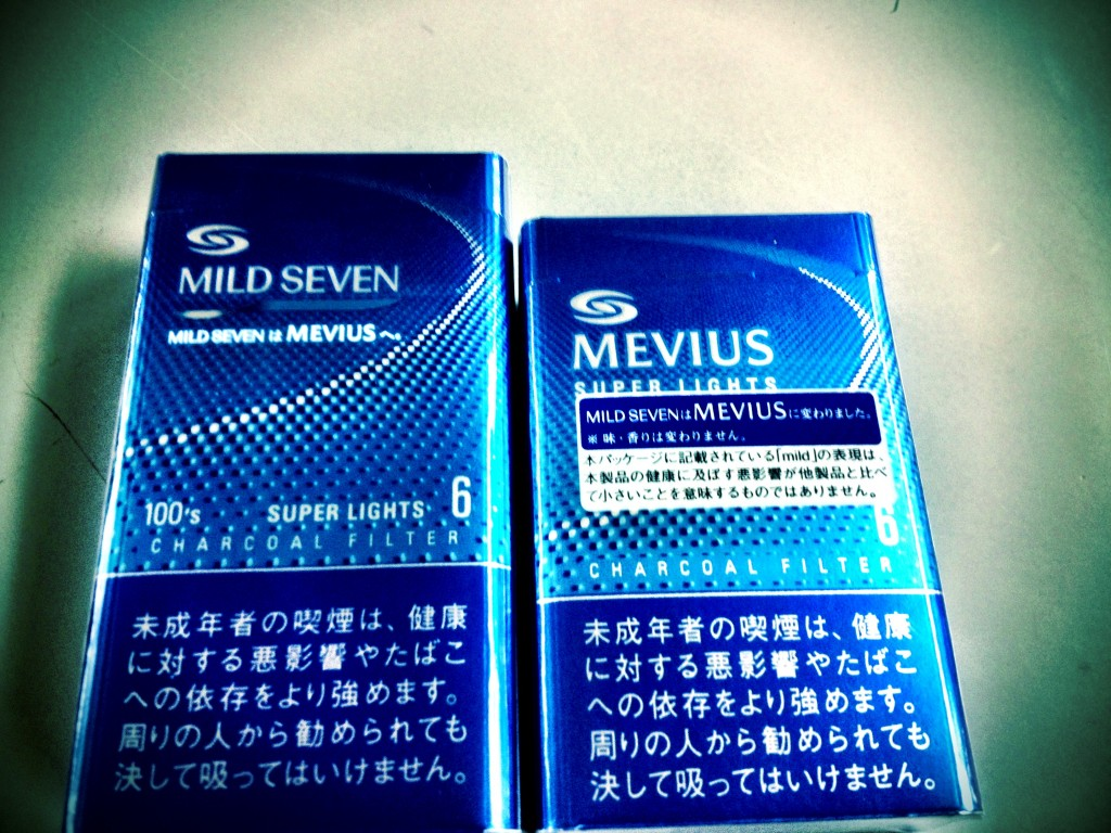 Mild cigarettes are for wimps. Mild Seven, Sayonara! Hello, Mevius!