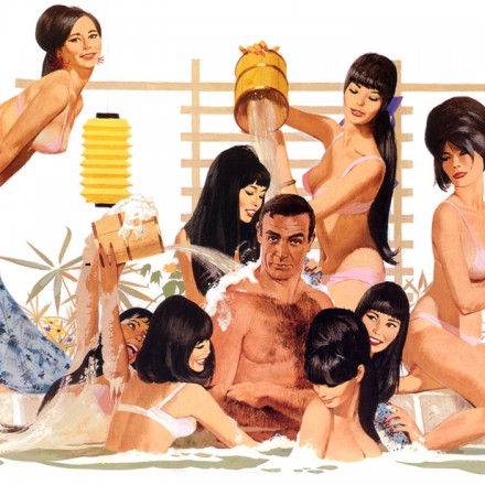 You_only_live_twice_robert_mcginnis_altered_artwork_bath