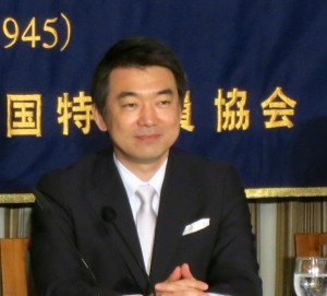 Mayor Toru Hashimoto got a handful of applause at his May 27th apology press conference but not a hand job--which he would tell you was legal and a good thing to get.