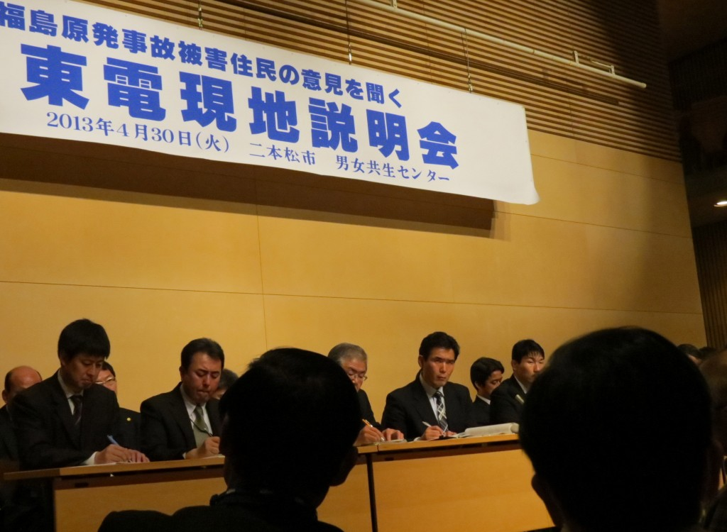Tepco employees facing trial from Fukushima citizens