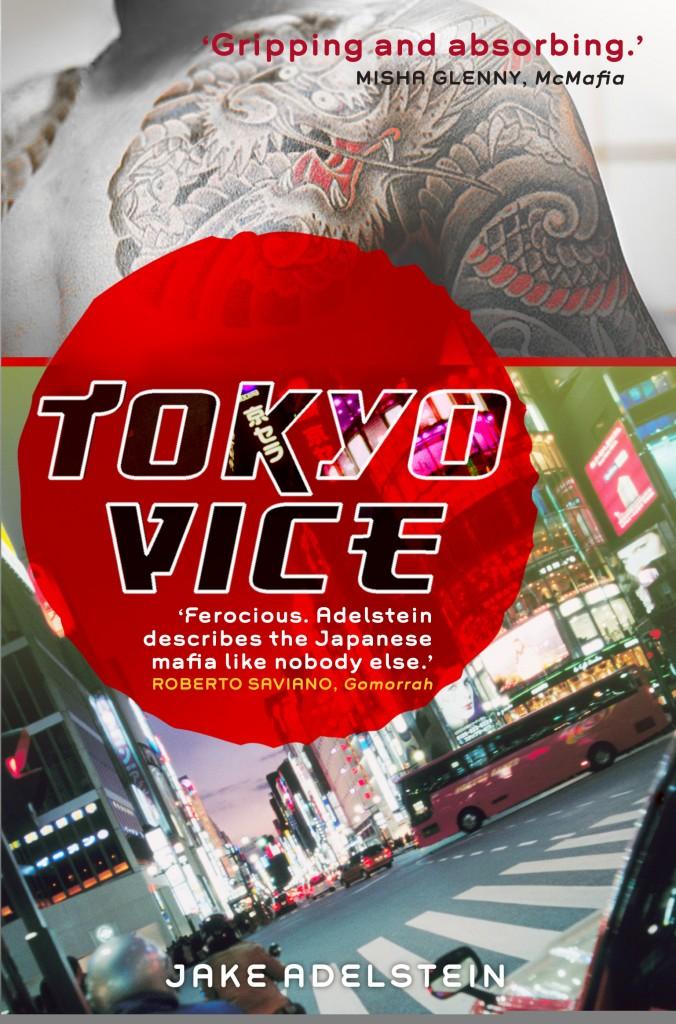 Tokyo Vice (UK edition)