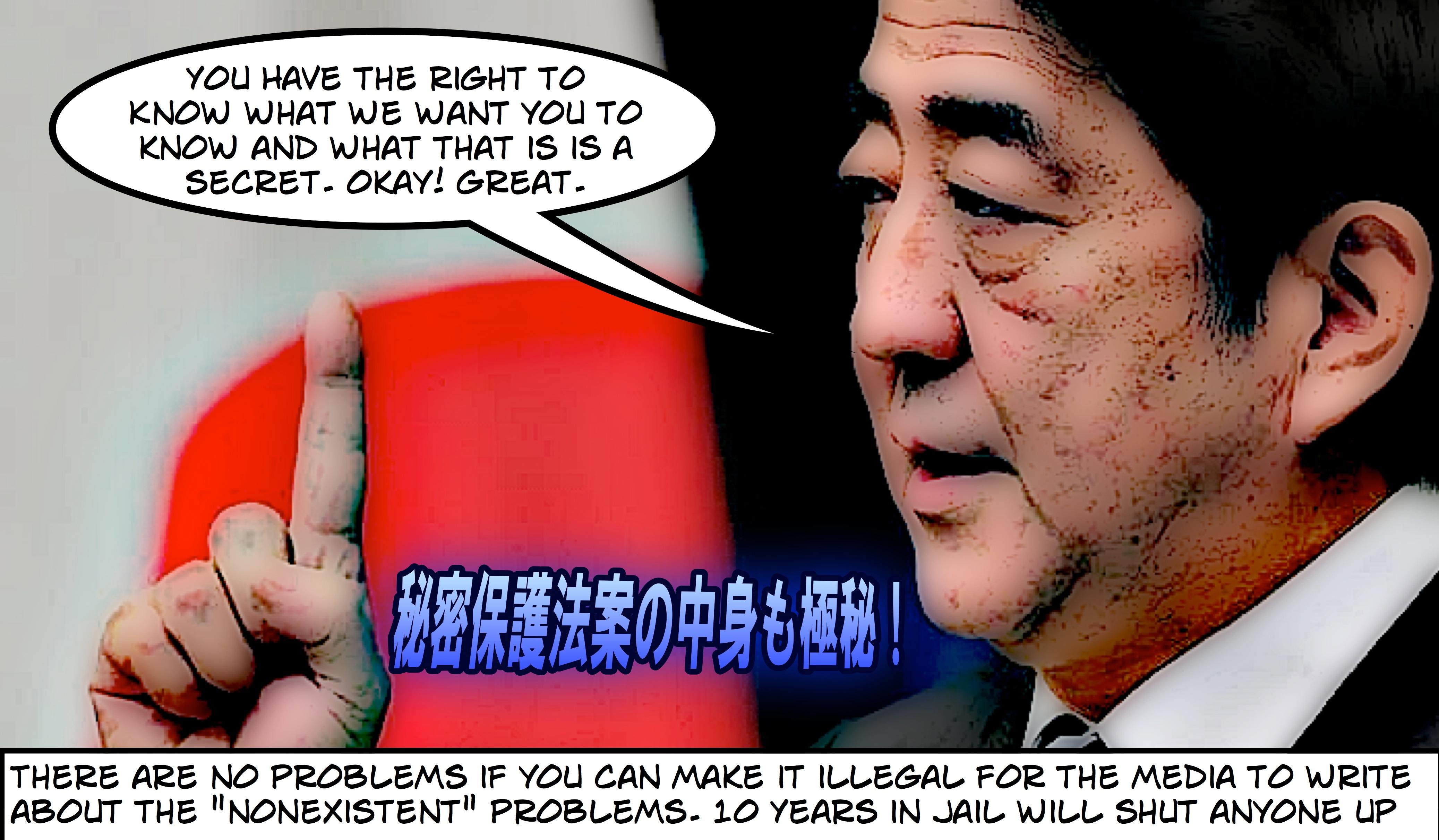 Japan's Secrecy Bill: Designed by Kafka & Inspired by Hitler?!!