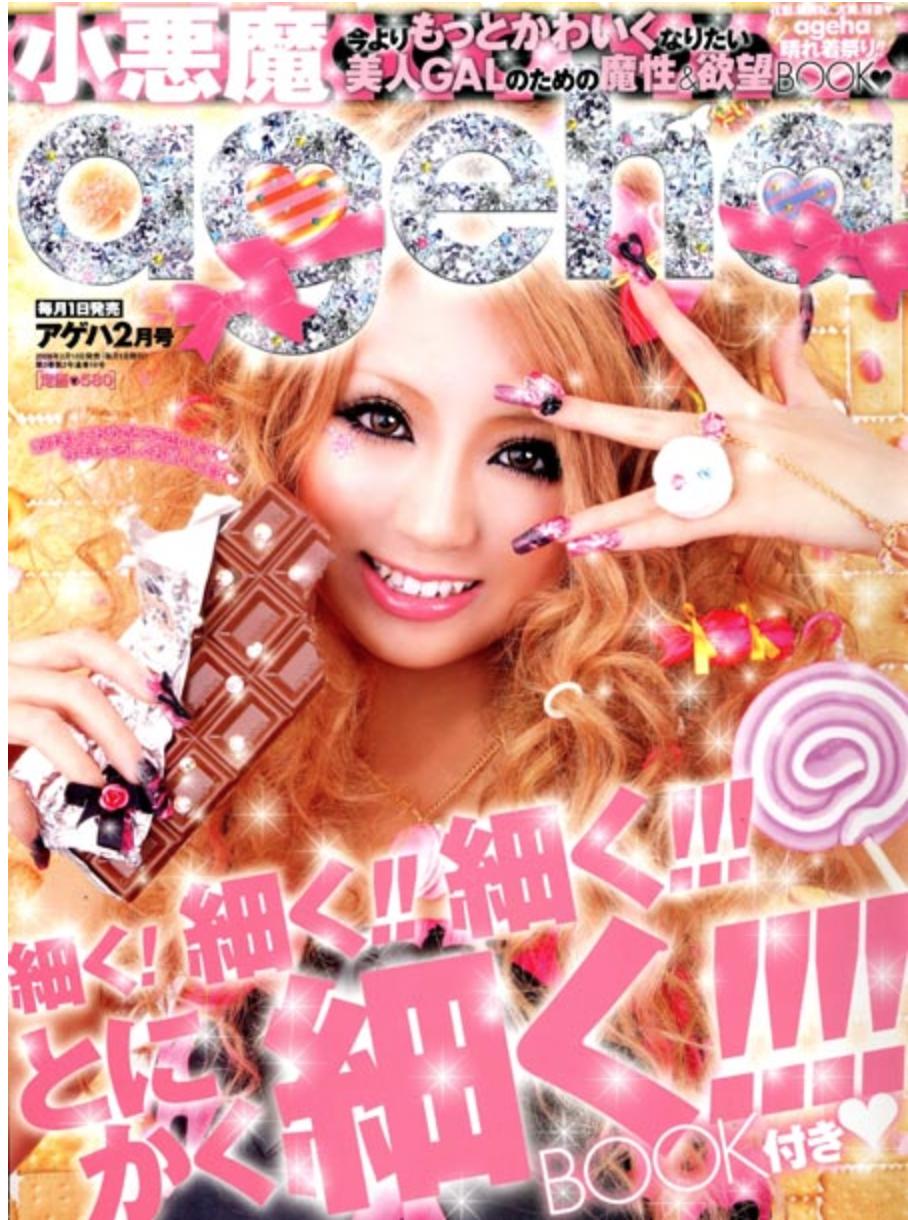"Top 10 ""Trendy"" Words To Understand 30 Years Of Modern Japan"
