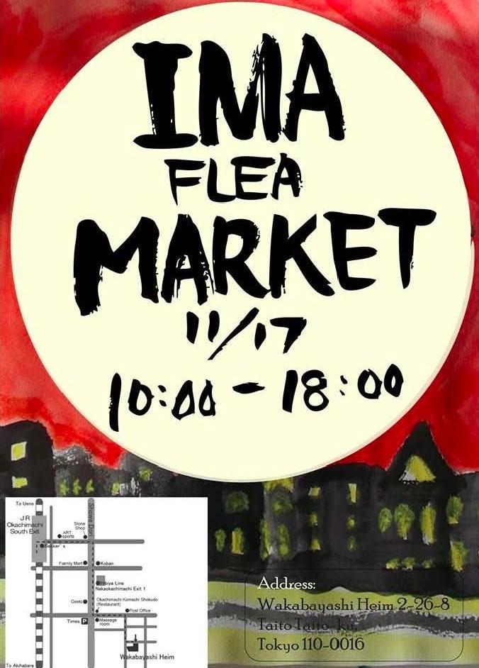 Charity Flea Market for Tohoku November 17 (Tokyo): volunteer, shop, help :D