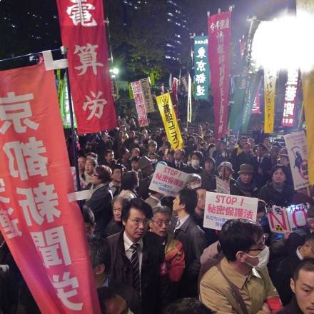 "Thousands of Japanese citizens have been protesting the Secrecy Bill since last week. The response of the ruling party's Shigeru Ishiba was to label them as ""terrorists.""  (photo by Alissa Toyosaki)"
