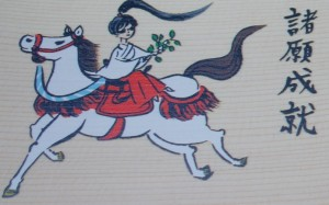 Happy Year Of The Horse! Just get on and let the horse go where it goes.