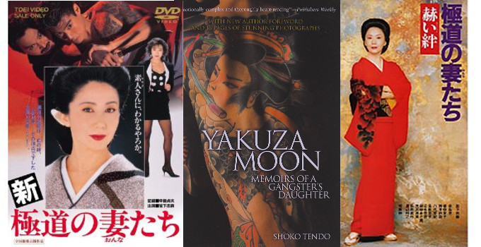 Women of the Yakuza