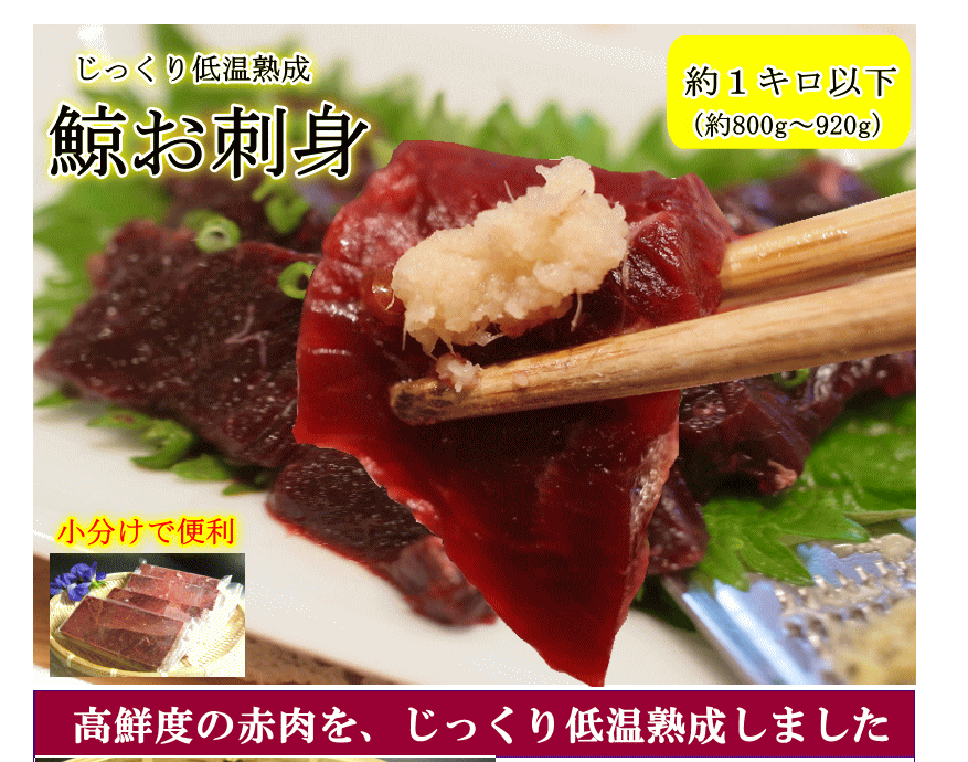 Rakuten stops selling whale meat, but will still sell thermometers