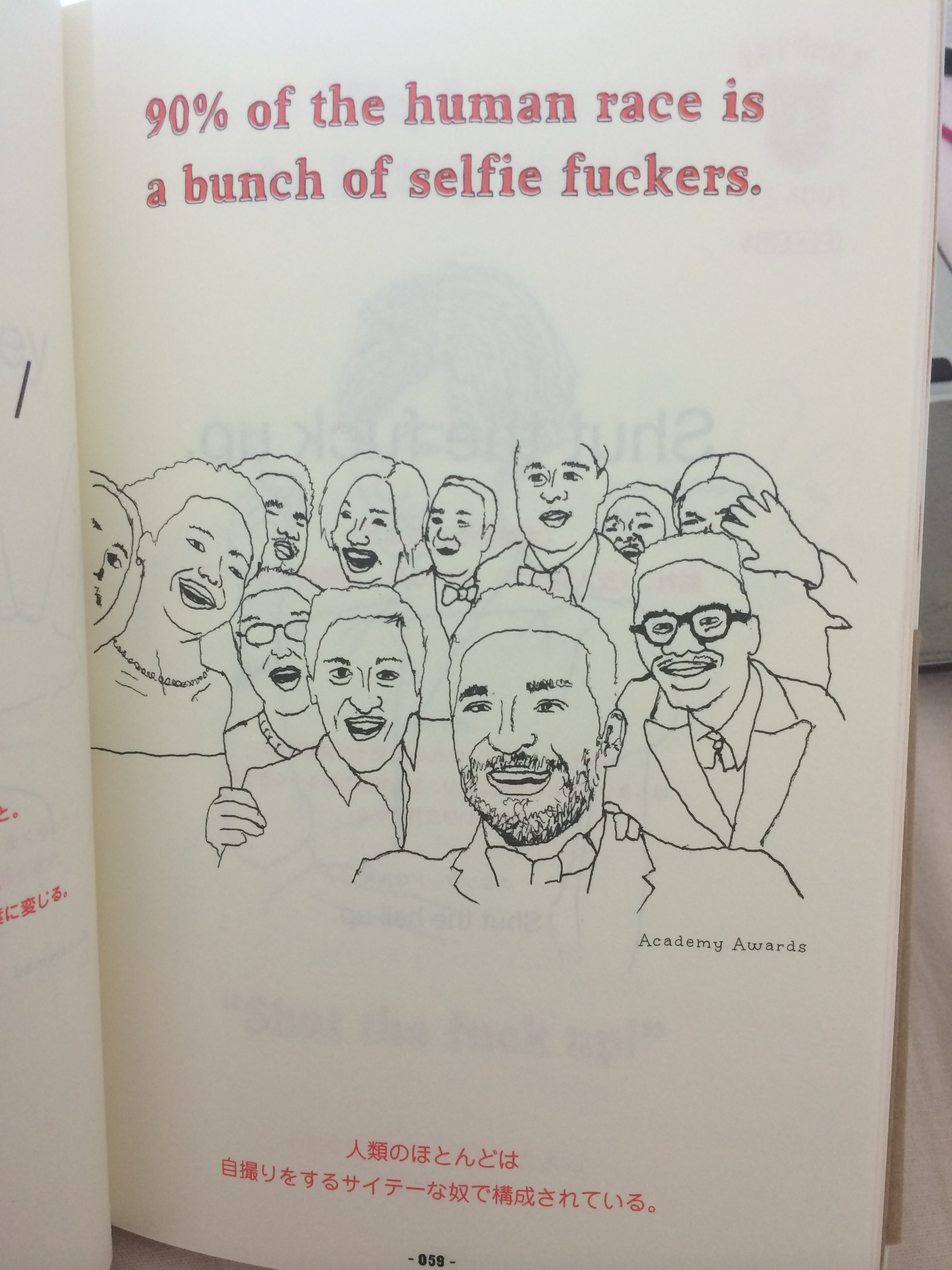 Book Review: How to Use Fuck (For Japanese Students of Eigo