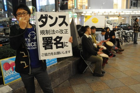 Get ready to dance in the streets–Japan to revise anti-dance laws! (Maybe)