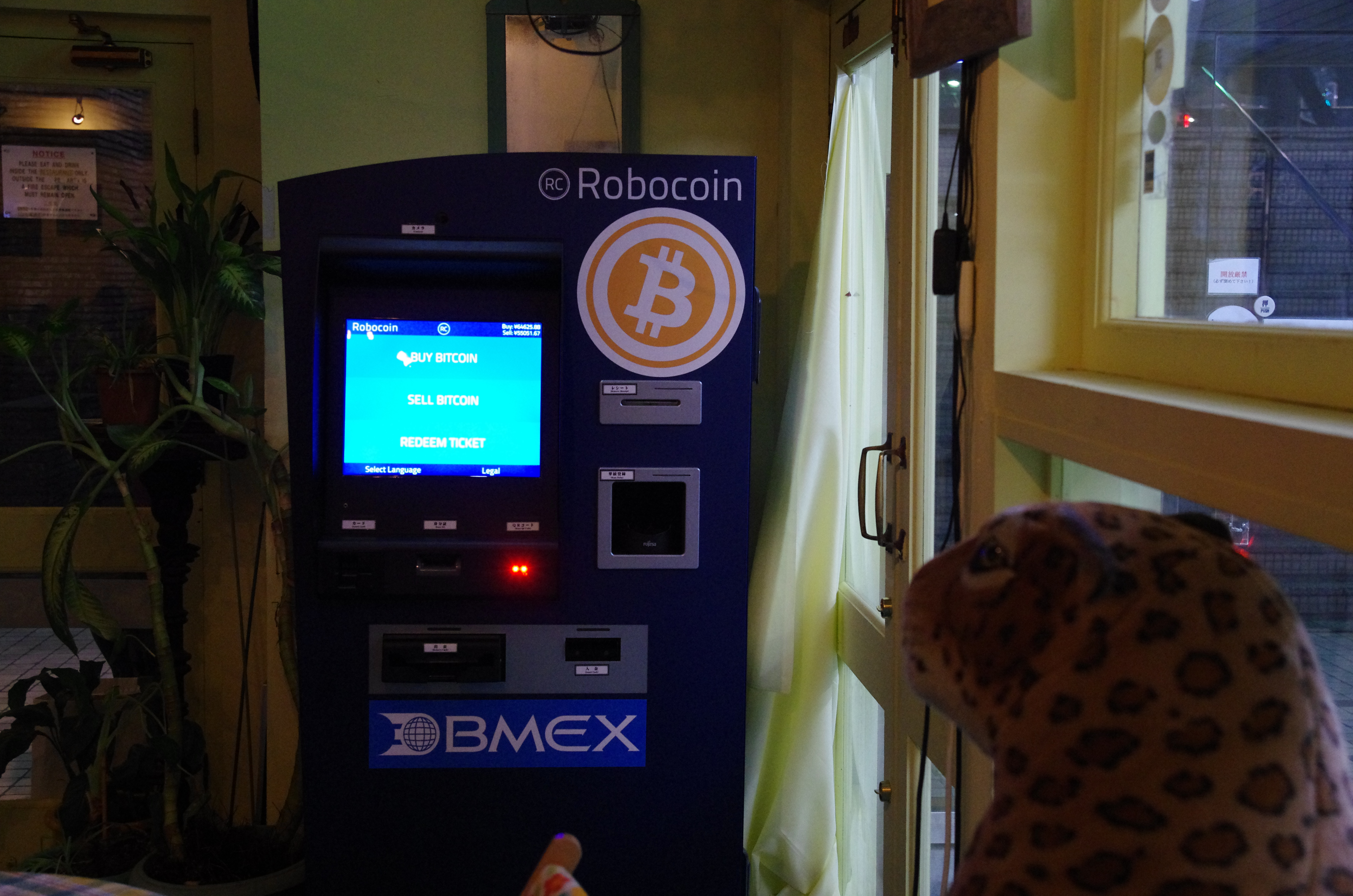 Tokyo gets its first Bitcoin ATM–at The Pink Cow of all places