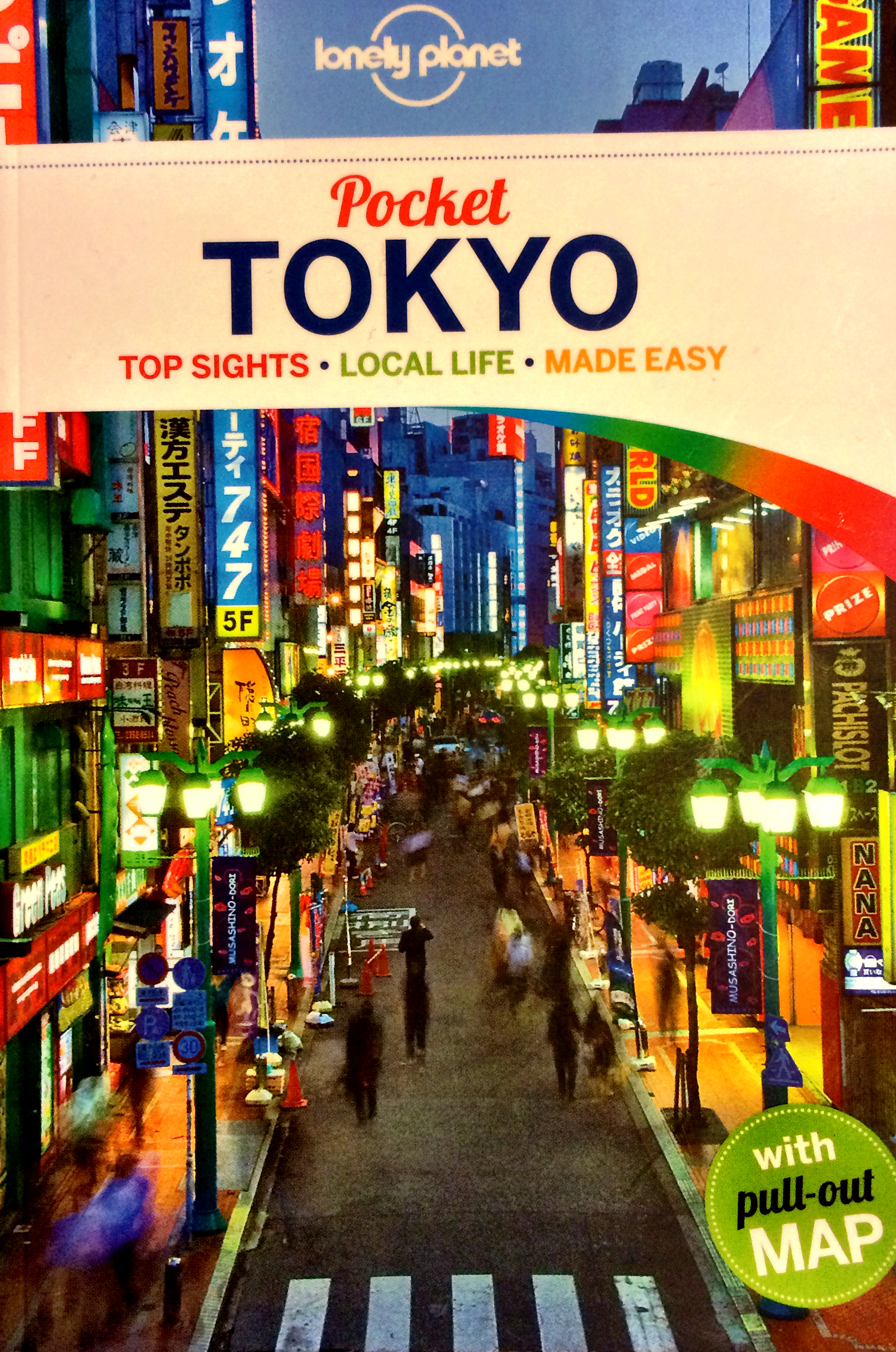 Put Tokyo in your pocket: Lonely Planet's Pocket Tokyo is a great guide book