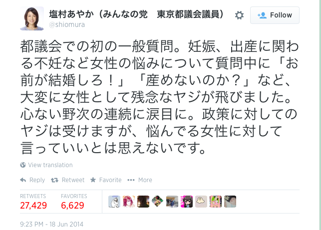 Sexist jibes at Tokyo Metropolitan Assembly Spark & Ignite Protests