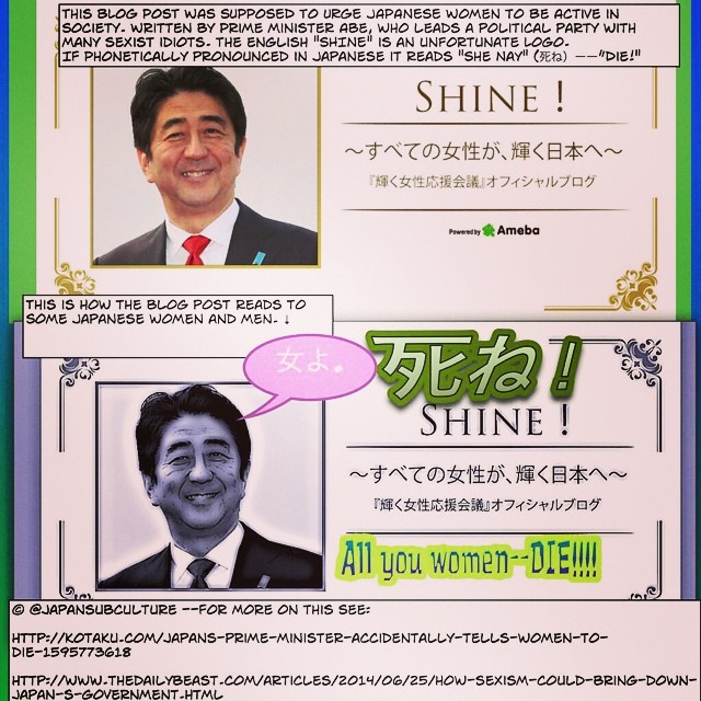 "Abe tells women to ""shine,"" but, really, he meant ""die!"""