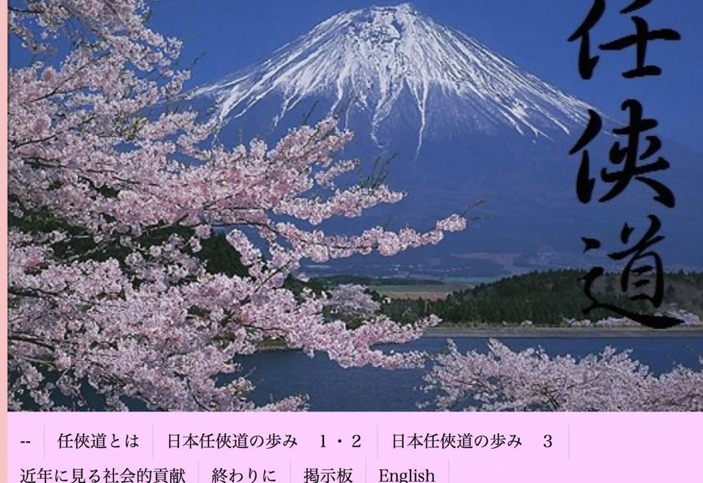 Learn the way of the Yakuza. In English! !