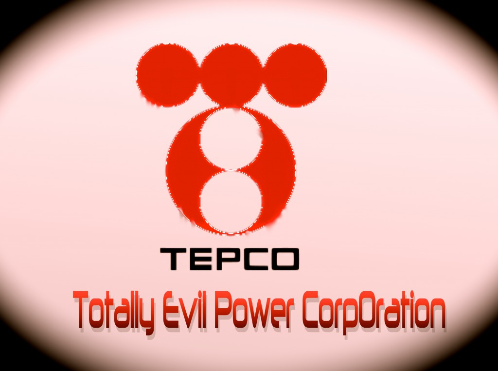 TEPCO executives might possibly be prosecuted for criminal negligence resulting in death and injury over the 3/11 triple nuclear meltdown in Fukushima. But will justice prevail? The odds are as good as there never being another nuclear accident in Japan. Ahem.