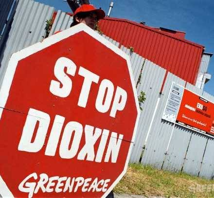 Greenpeace action against Persistent Organic Pollutants (POPs) at Chropyne, Czech Republic, 2001.
