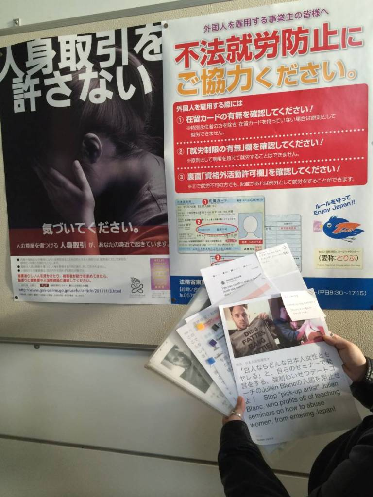 "Vox populi: A petition signed by more than 36,000 people opposing ""dating coach"" Julien Blanc's entry into Japan is submitted to the Tokyo Regional Immigration Bureau."