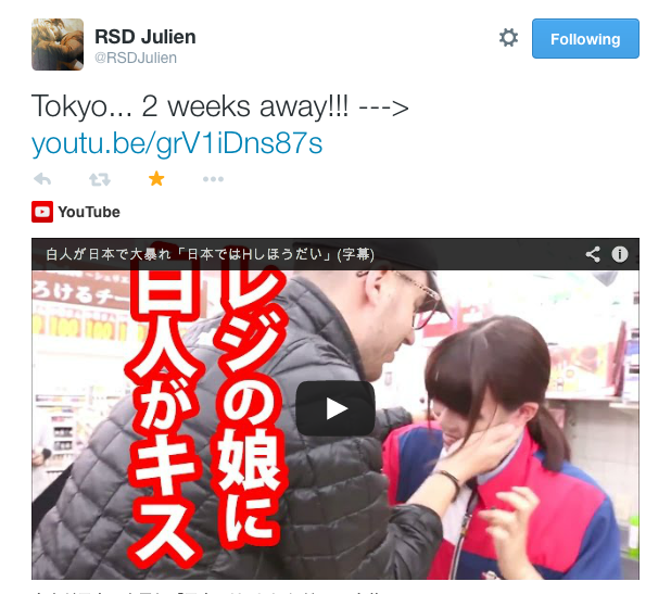 Julien is coming to town. Ladies of Japan beware.