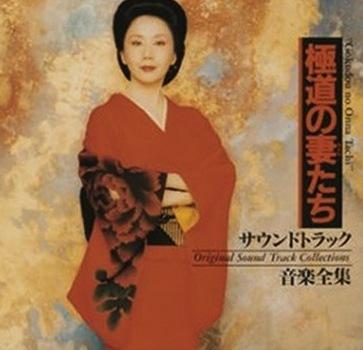 yakuza-wives2