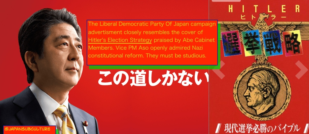 The rulers of Japan seem to be learning a lot from the Nazis. That's not heartening.