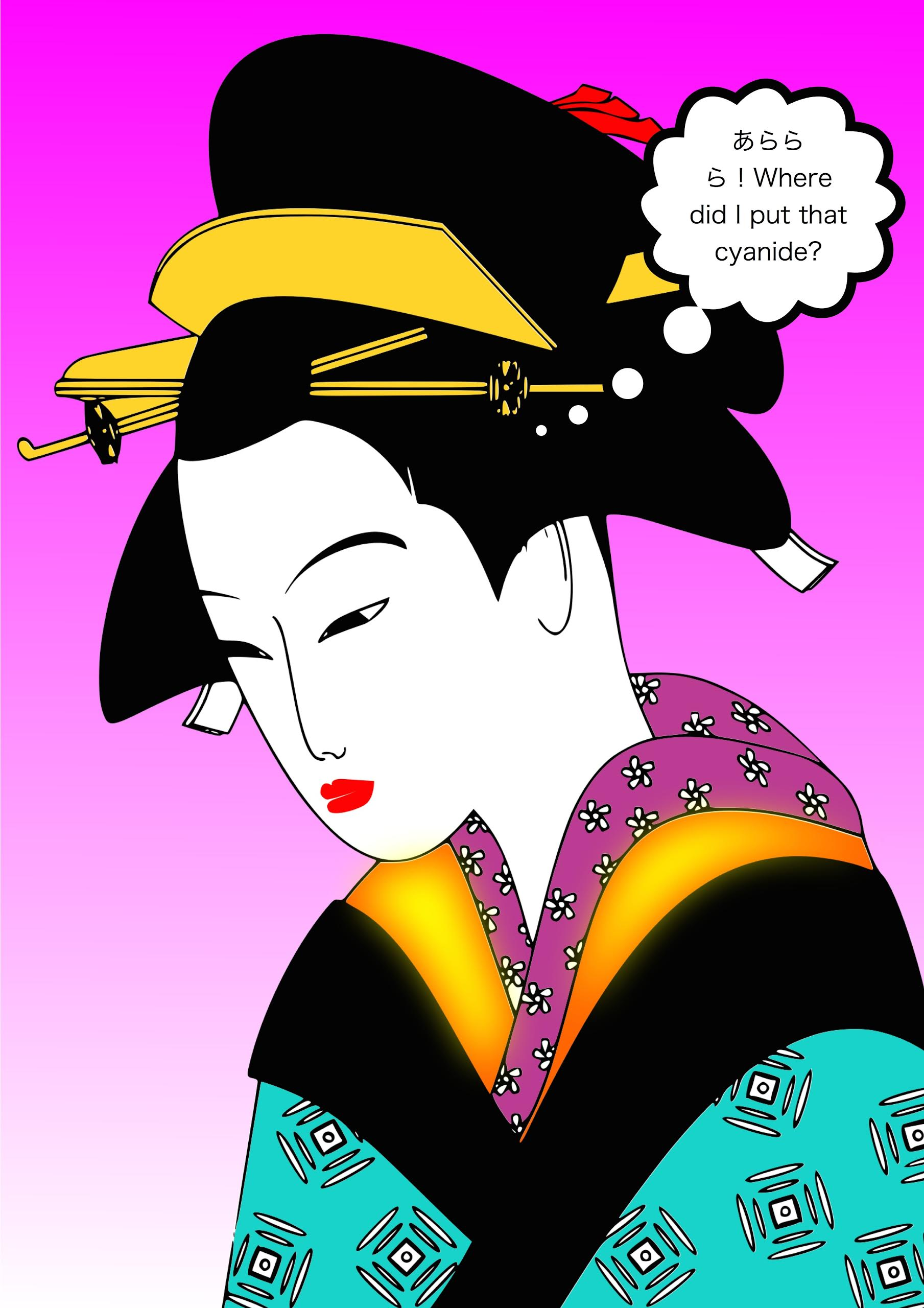 The Year of Dokufu: Poisonous Women in Japan