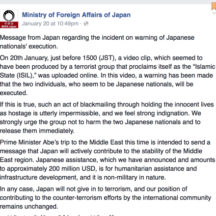 The Ministry of Foreign Affair officially explains the hypothetical seeming hostage situation which is if true and threat carried out, will result in strong indignation!