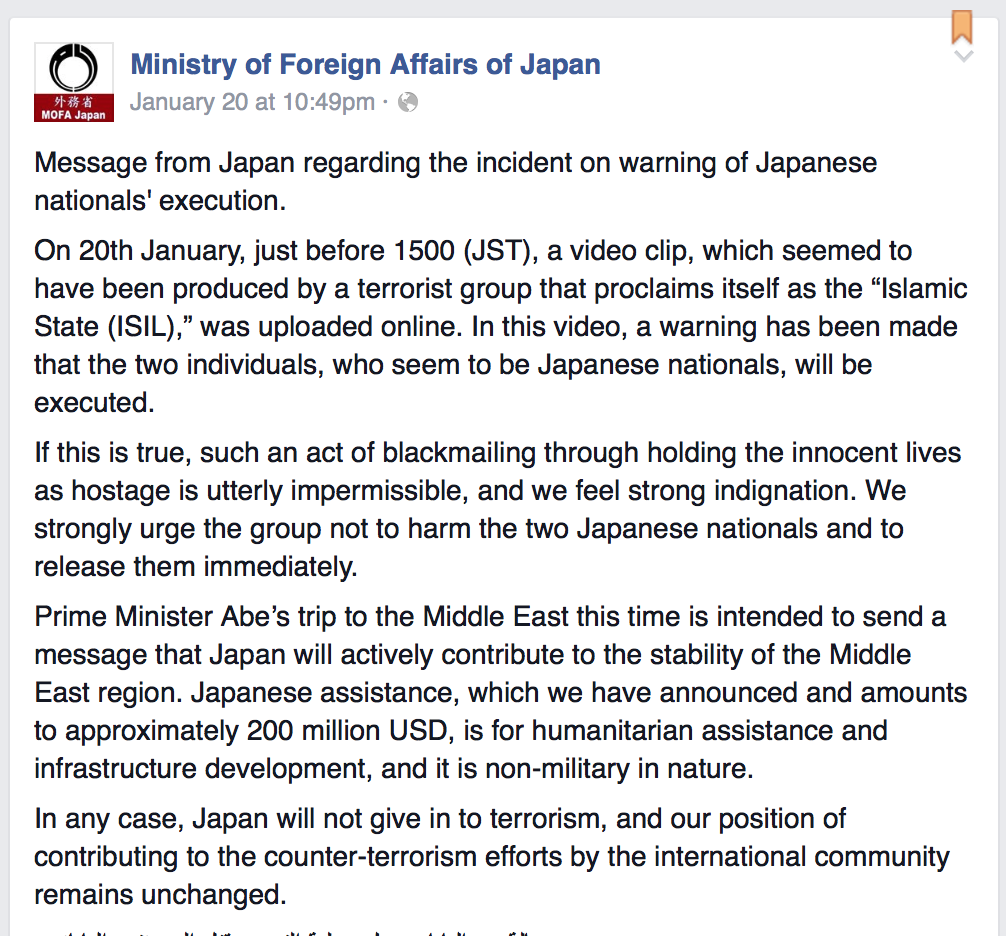 "Japan's MOFA threatens ISIS with ""strong indignation"" if (hypothetical) hostages executed"