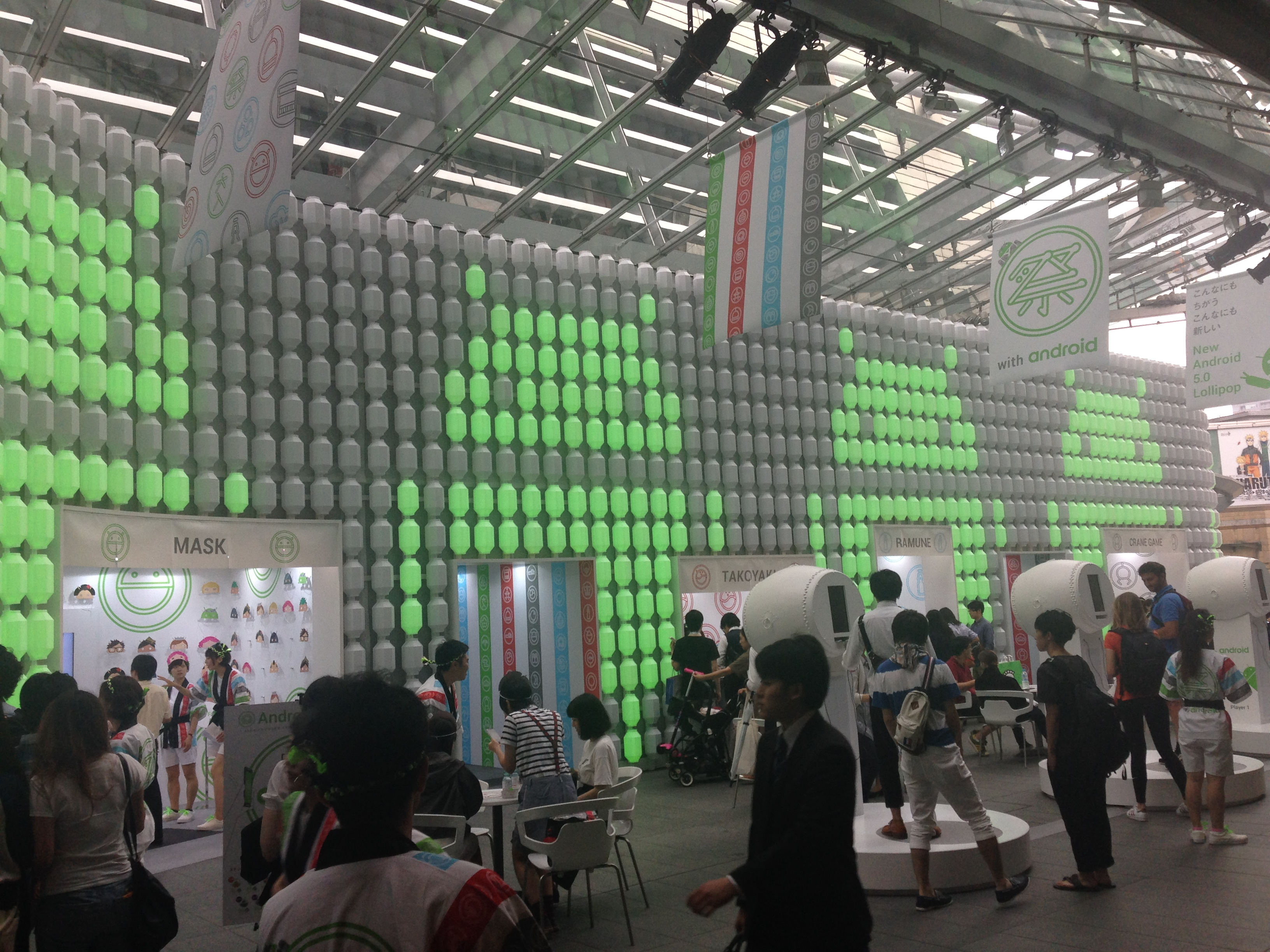 Android Festival Takes Over Roppongi Hills–Ends June 20th.