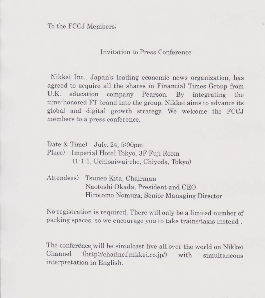 A last minute notice of the Nikkei Press conference