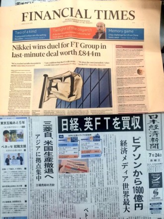 The Nikkei Buys The Financial Times. The Financial Times Sells Out To The Nikkei. Two stories and the same story.