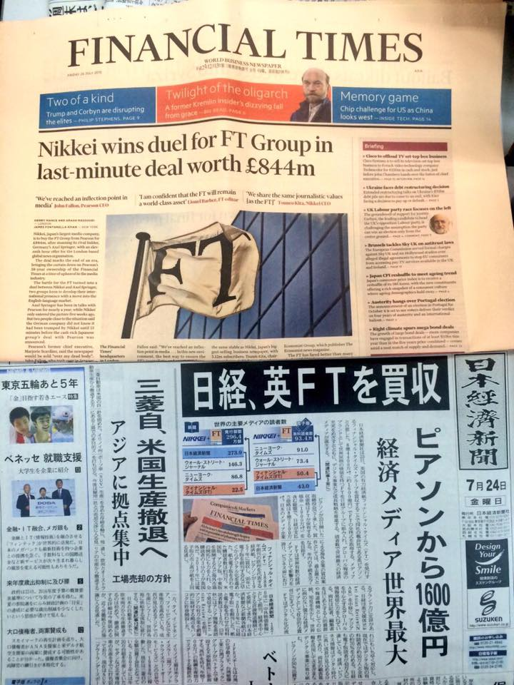 Nikkei buys the Financial Times: Have The Lunatics Taken Over the Asylum?